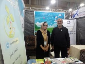 هفدهمین نمایشگاه کتاب تبریز